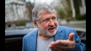 Відомий телеведучий емоційно прокоментував слова Коломойського