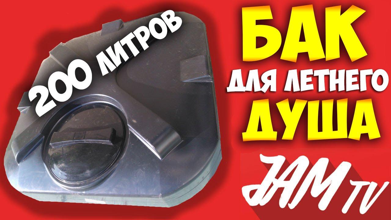 Бидон алюминиевый. Продажа, поиск, поставщики и магазины, цены в украине.
