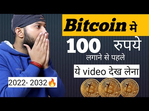 IF Police Come In Hotels What Should You Do? | Best Tips For Unmarried Couples