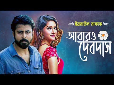 Best of Afran Nisho | Bangla Natok