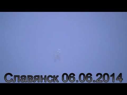 Как подбили Ан-30 над Славянском