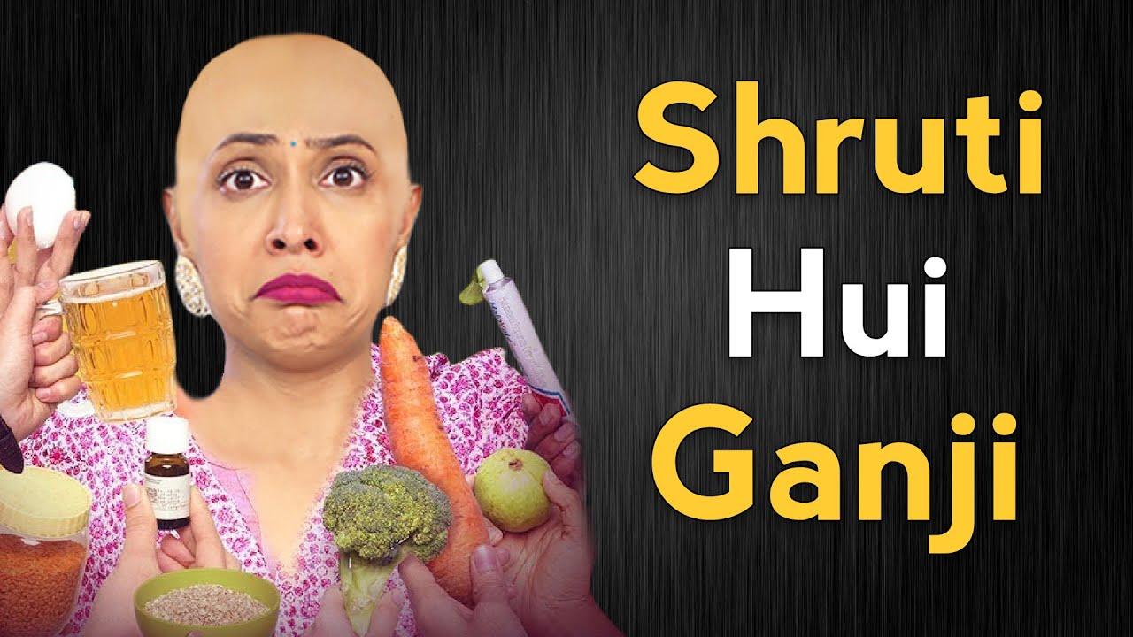 Shruti Hui GANJI | A Family Comedy | ShrutiArjunAnand