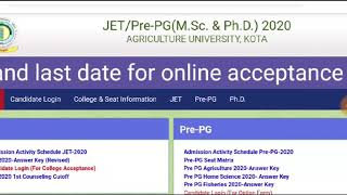JET Second Provisional list displayed and last date for online acceptance 5-12-2020/जेट 2 लिस्ट जारी