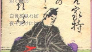 演奏&作曲:金子将昭(ジャズピアニスト) masaaki kaneko (jazz pianist) http://www.masaaki-kaneko.com/ 百人一首曲付けプロジェクト □今回の歌□ーーーーー かささ ...