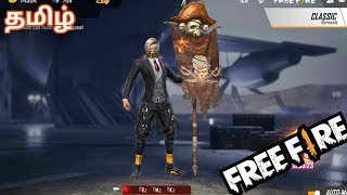 FREE FIRE LIVE TAMIL STREAM | PUSH TO HEROIC WITH RMK WORLD GAMING
