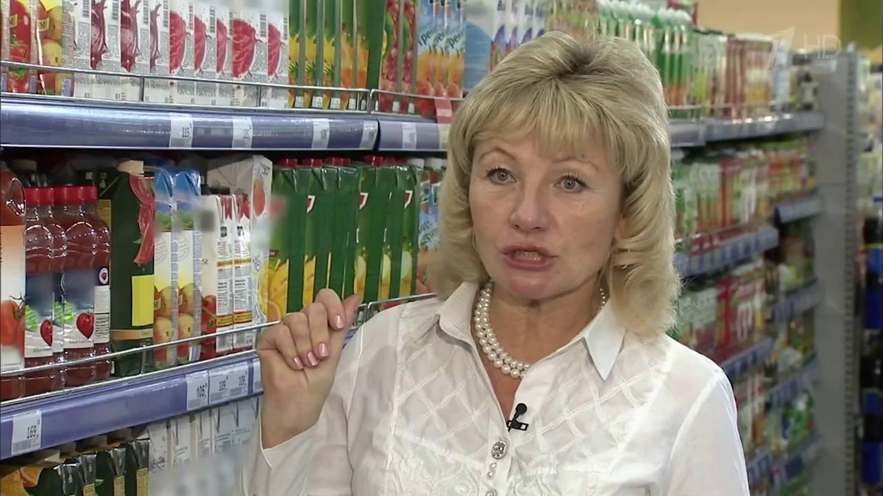 Томатный сок Контрольная закупка  Томатный сок Контрольная закупка