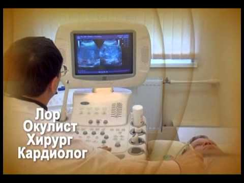 """Центр """"Здоровье"""""""