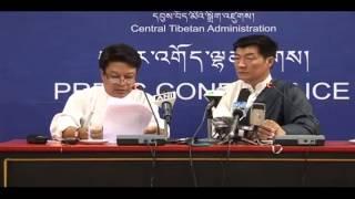 17 Jun 2015 - TibetonlineTV News
