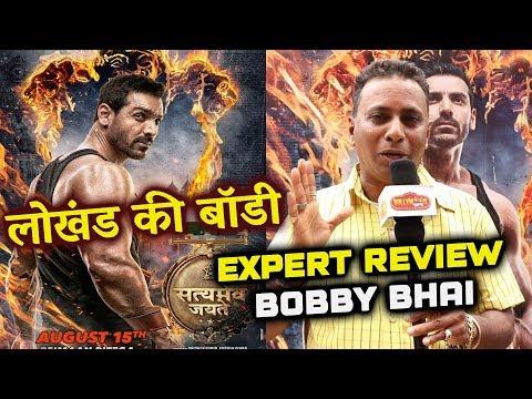 Satyameva Jayate Movie Review By Expert BOBBY BHAI   John Abraham, Manoj Bajpayee