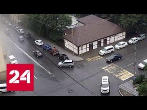 """""""Погода 24"""": пик непогоды в Приморье - Россия 24"""