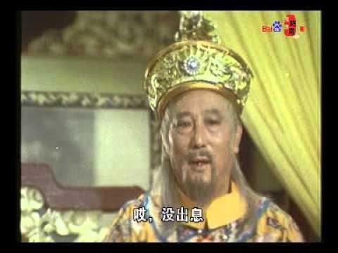 1981《功夫皇帝》