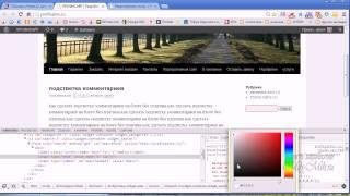 Как работать с wordpress, видео для новичков и не только