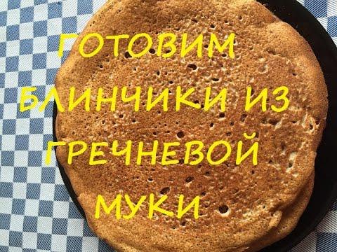 Блюда из гречки, рецепты с гречкой на  - 442 рецепта