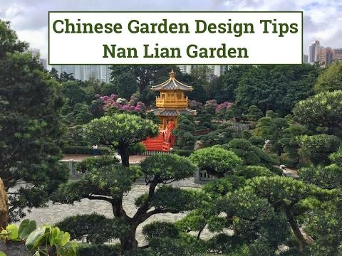 Chinese Garden Design Tips - YouTube - chinese garden design