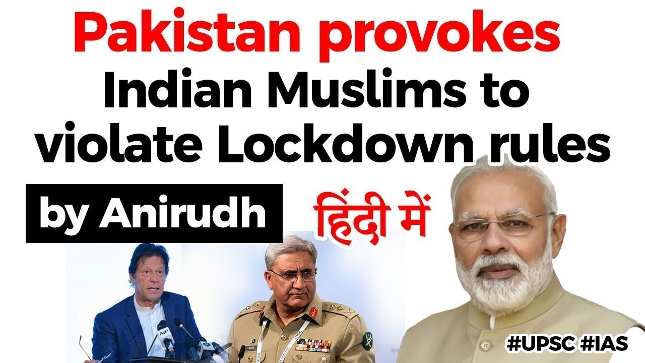 Pakistan provokes Indian Muslims to violate Covid 19 Lockdown rules, Pak weaponising disinformation