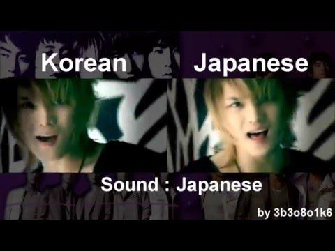 TVXQ! - Purple Line | Korean - Japanese MV Comparison