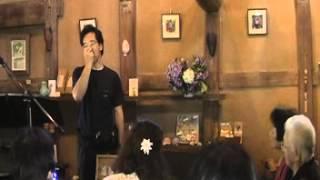 2013.6.29 「紫陽花月のよし笛コンサート」 ティースペース茶楽にて レ...