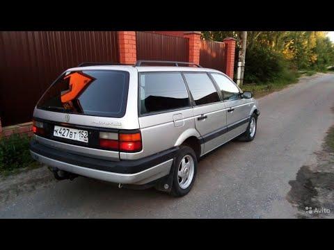 Обзор VW Passat B3
