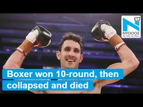 British Boxer Dies After Winning The Fight...