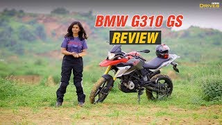 BMW G310 GS Review: Entry-level ADV hits the right chords