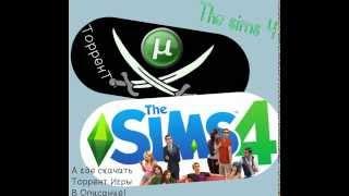 The Sims 4 Скачать торрент (Пиратка)