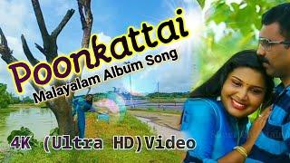 Poonkattai malayalam album song direction. saji kuzhimattam music. syam s salagom lyrics. m manju hasan singer. ann mary varghese concept. tinu ca...