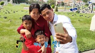 글로벌 아빠 찾아 삼만리 - 삼만리 가족, 만남 그 이후_#003