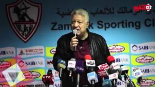 مرتضى منصور: طارق يحيي ممنوع من دخول نادي الزمالك (اتفرج)