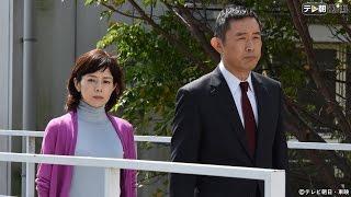 主婦の久保美也子(柊瑠美)が、自宅で刺殺体となって発見された。発見...