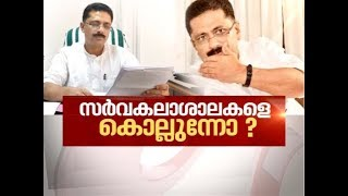 What will be the future of Kerala's Higher education system | News Hour 19 OCT 2019