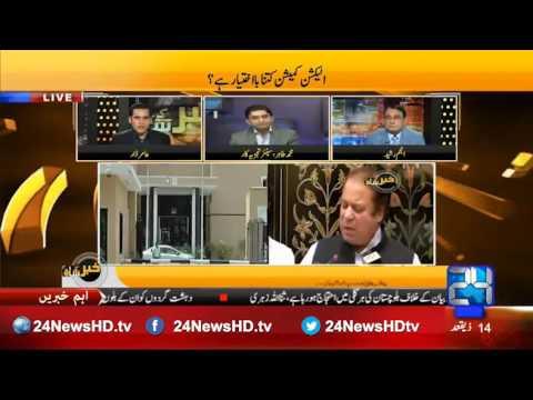 KKS : Muhammad Tahir talks on Muhammad Nawaz Sharif corruption