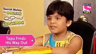 Your Favorite Character | Tapu Finds His Way Out | Taarak Mehta Ka Ooltah Chashmah