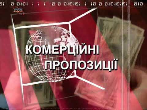 БІЗНЕС ВЕКТОР НА 04 05 19