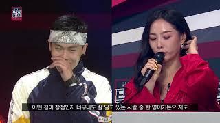 댄싱하이 - [무편집/무대 심사평] 저스트절크팀 단체 …