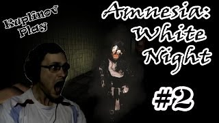 Amnesia: White Night ► Старое доброе ААААААА!!! ► #2