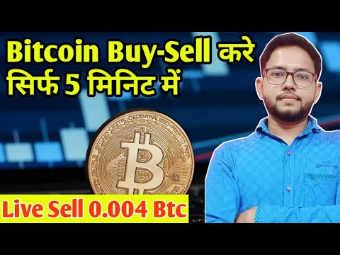 How To Instantly Buy Sell Bitcoin In India | Wazirx Live Bitcoin Buy Sell | Hindi | Tube Guru