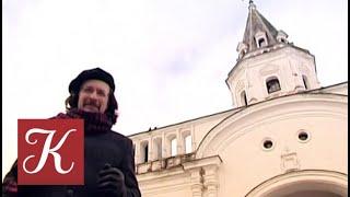 Смотреть видео Пешком... Москва Петровская. Выпуск от 03.05.18 онлайн