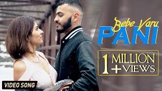 Bebe Varu Pani | Akashdeep Ft. Goldboy | Latest Punjabi Songs | Desi Swag Records thumbnail