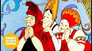 Сказка о царе Салтане 🐿️ Сказки Пушкина 💎 Золотая коллекция Союзмультфильм