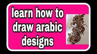 Learn how to draw arabic designs