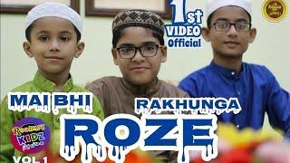 Mai bhi Roze Rakhun ga new - full version   Part 2