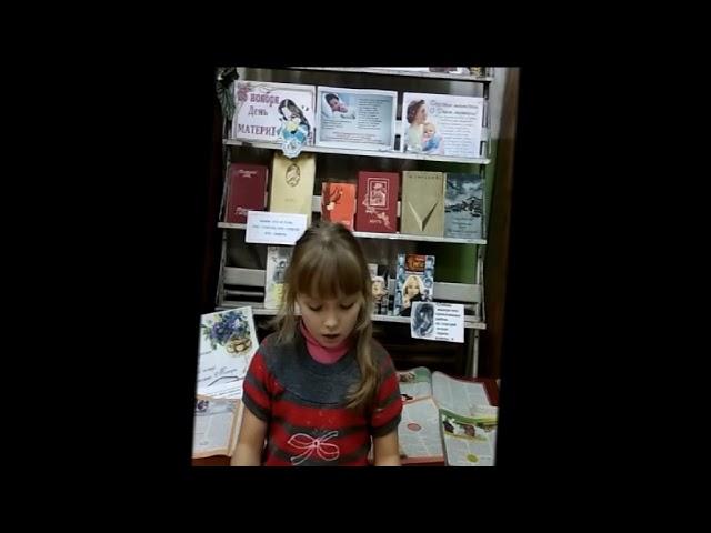 Изображение предпросмотра прочтения – ЕлизаветаОвечкина читает произведение «Я как-то в дом принёс щенка» М.Р.Садовского