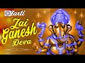 Jai Ganesh Deva Ganesh Aarti with Lyrics Meaning HD Video Song Ganesh Chaturthi Songs