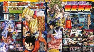 HUGE NEWS! Dokkan Battlefield 2.0! Master Ultra Instinct Goku New Form! Broly & Bardock Fighterz DLC