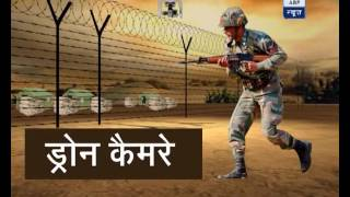 ABP News Exclusive: Here is the description of Surgical Strike