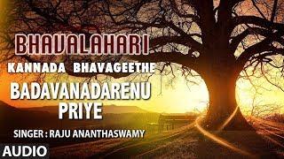 Badavanadarenu Priye Song | Bhavalahari | Raju Ananthaswamy | C Ashwath | Kannada Bhavageethegalu