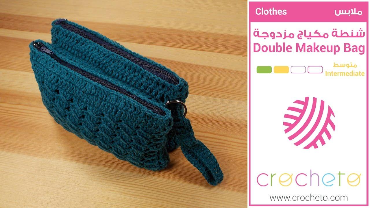 7dc1bd503ad20  تعليم الكروشيه   شنطة مكياج مزدوجة بالكروشيه - Learn how to Crochet   Crochet Double Makeup Bag - YouTube