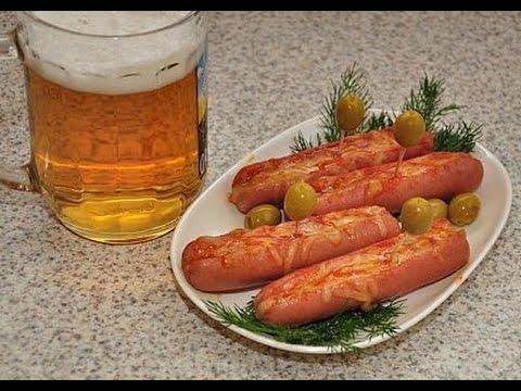 Сосиски по немецки к пиву!