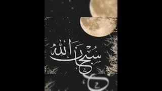 نغمة رنين إسلامية #اذا ما قال لي ربي اما استحييت تعصيني #قمة في الرعة