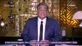 شاهد.. أسامة كمال: رجال الجيش يتلقوا طلقات